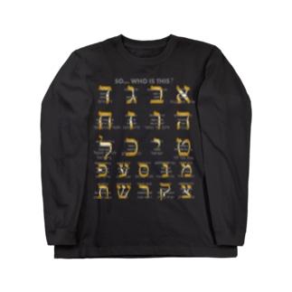 abc ロングスリーブTシャツ