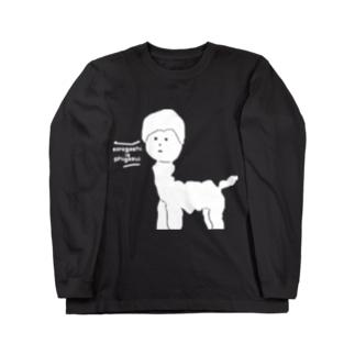 アルパガシ(スノーホワイト) ロングスリーブTシャツ