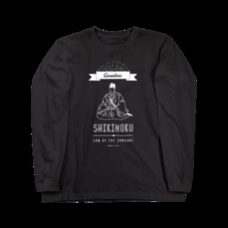 山田全自動のショップの御成敗式目(黒) ロングスリーブTシャツ