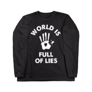 WORLD IS FULL OF LIES ロングスリーブTシャツ