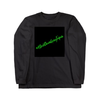 #BlockChainGangJapan1 ロングスリーブTシャツ