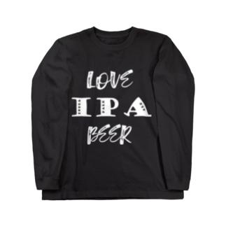 love IPA beer [White] ロングスリーブTシャツ