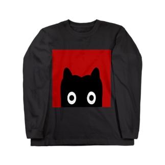 【 黒鬼: Black demon 】のぞき見 ロングスリーブTシャツ