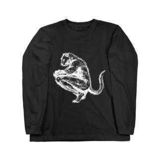誇り高き獣人の服・暗色向け ロングスリーブTシャツ