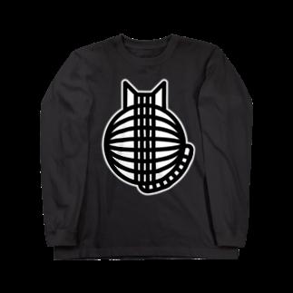 SHOP W SUZURI店の猫の丸い背中 ロングスリーブTシャツ ロングスリーブTシャツ