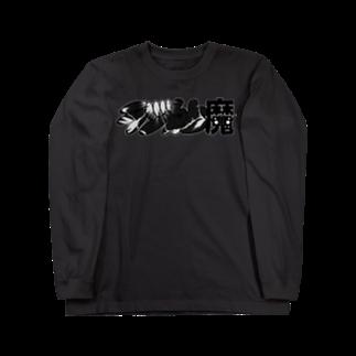 mangatronixのラジカセ魔公式ロゴ ロングスリーブTシャツ