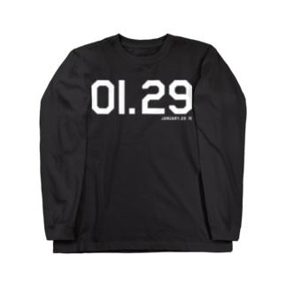 1月29日(365日/366日)誕生日/記念日 ロングスリーブTシャツ