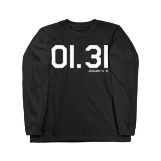1月31日(365日/366日)誕生日/記念日 ロングスリーブTシャツ