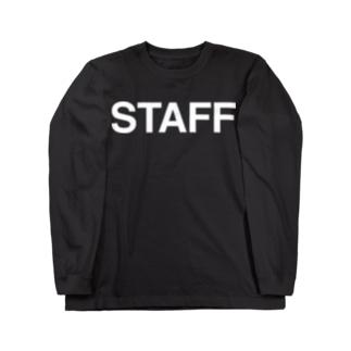 スタッフ(STAFF) ロングスリーブTシャツ