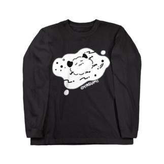 おやすみDARY 黒 ロングスリーブTシャツ