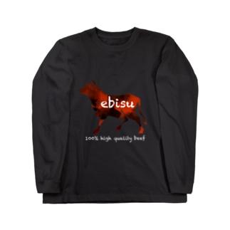 【公式】炭火焼肉ebisu(ブラック) ロングスリーブTシャツ