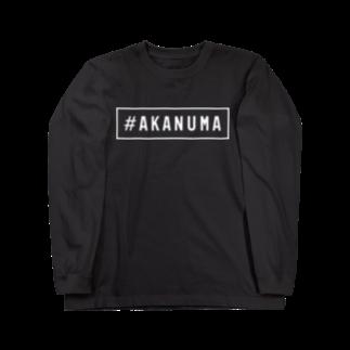 #AKANUMA ショップの#AKANUMAロングスリーブTシャツ