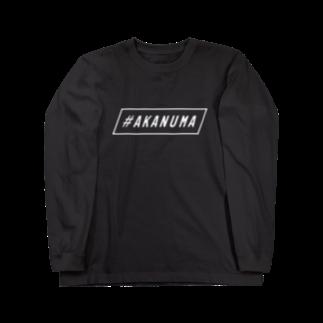 #AKANUMA ショップの#AKANUMA 2(BLACK) ロングスリーブTシャツ