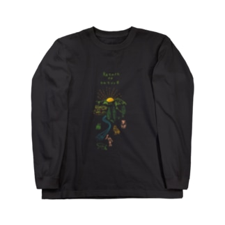 自然に帰る ロングスリーブTシャツ