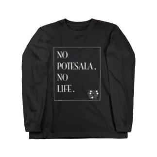 東京ポテトサラダボーイズ公式NO POTESALA,NO LIFE(WHITE) ロングスリーブTシャツ