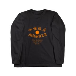 MASALA5 ロングスリーブTシャツ