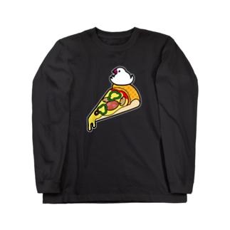 ピザで暖をとる文鳥(素材が濃い色用) ロングスリーブTシャツ
