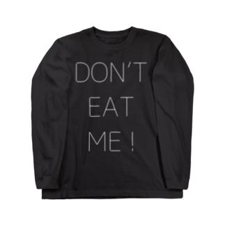 たべないで! ロングスリーブTシャツ