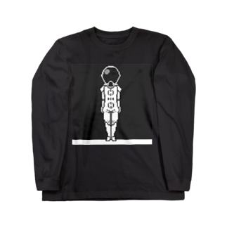 進化する宇宙服(2) ロングスリーブTシャツ
