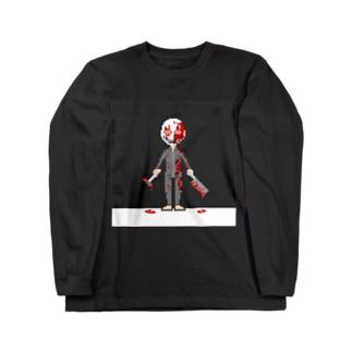 進化するキラー(3) ロングスリーブTシャツ