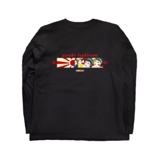 愛国心 patriotism Long sleeve T-shirts