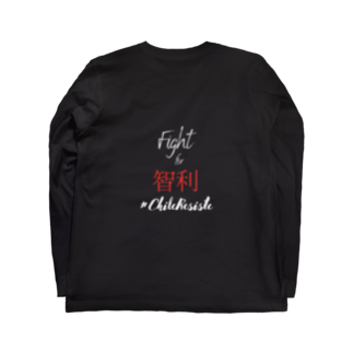 kazuna yamamotoの#ChileResiste裏 Long sleeve T-shirts