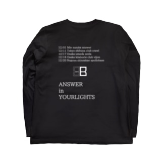 ANSWER in YOUR LIGHTS Long sleeve T-shirts