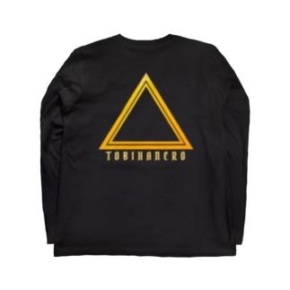 Gold Pyramid Logo Long sleeve T-shirts
