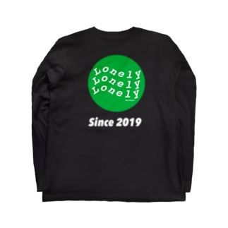 Lonely Lonely Lonely Long sleeve T-shirts