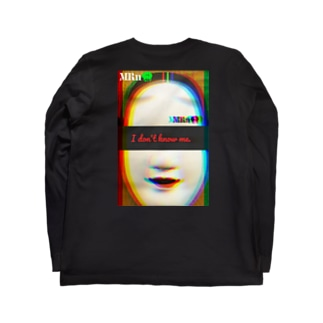 I don't know me. Long sleeve T-shirts