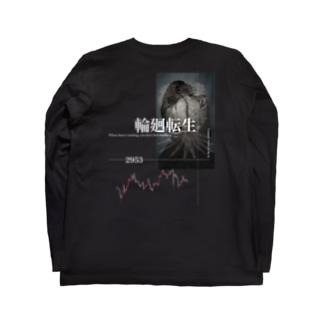 輪廻転生 Long sleeve T-shirts