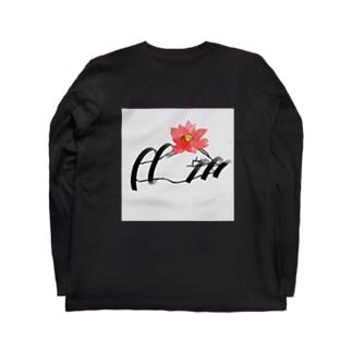 牡丹 Long sleeve T-shirts