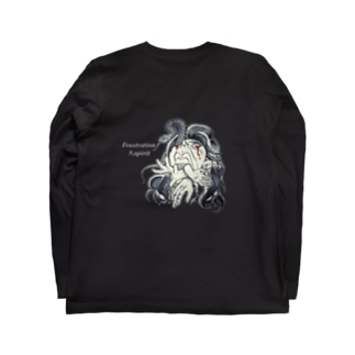 黒T「欲求不満」 Long sleeve T-shirts