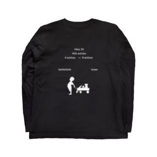 無題 Long sleeve T-shirts