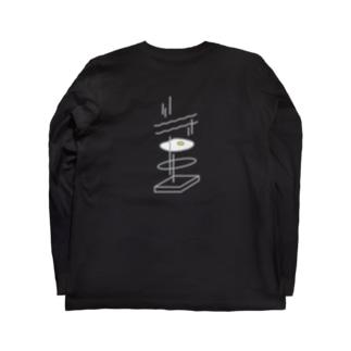 理想の朝 Long sleeve T-shirts