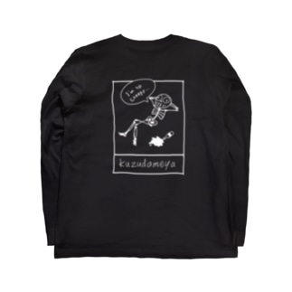 zatsuon-zakka.βのI'm so creepy.シリーズ(数色) Long sleeve T-shirtsの裏面