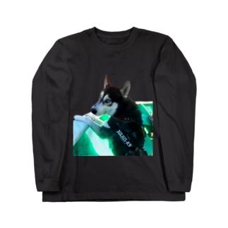 Husky'S Herb Gardenの船乗りハスキー Long Sleeve T-Shirt