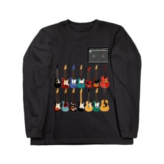 ギターとアンプ Long sleeve T-shirts