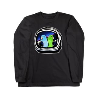 マメルリハ ミーツ アストロノーツ Long sleeve T-shirts