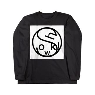 simple is showk! Long sleeve T-shirts