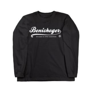 BENISHOGER 筆記体白 Long sleeve T-shirts