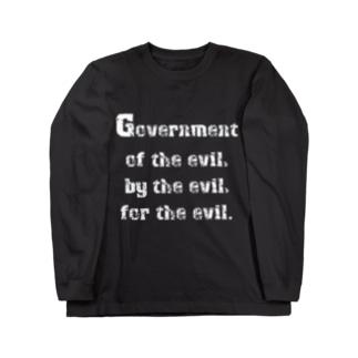 <BASARACRACY>人外の人外による人外のための政治(英語・白) Long sleeve T-shirts