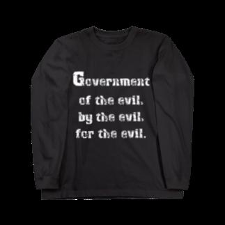 LUNARHOLIC STOREの<BASARACRACY>人外の人外による人外のための政治(英語・白) Long sleeve T-shirts