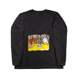 シェリガジュ「マフィン作り」 Long sleeve T-shirts