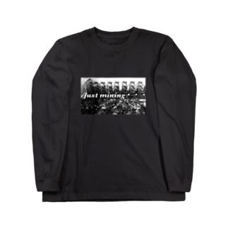 仮想通貨マイニングTシャツ Long sleeve T-shirts