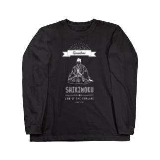 御成敗式目(黒) Long sleeve T-shirts