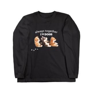 I ♥ dogs 柴犬 シベリアンハスキー ブルドッグの 仲良しトリオ(白文字Ver.) Long sleeve T-shirts