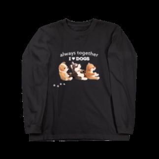 Handmade by CaranfeeのI ♥ dogs 柴犬 シベリアンハスキー ブルドッグの 仲良しトリオ(白文字Ver.) Long sleeve T-shirts