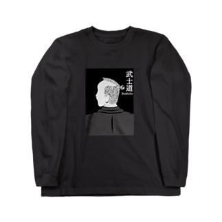武士道 Long sleeve T-shirts