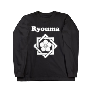 坂本竜馬 ryoma 家紋 Long sleeve T-shirts